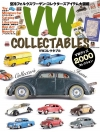 thumb_1546_book_vw_collectables.jpg