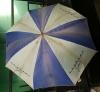 thumb_4873_umbrella.jpg